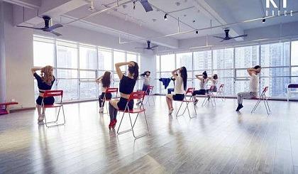 互动吧-哪里有成人舞蹈教练培训学校考爵士舞教练证多少钱
