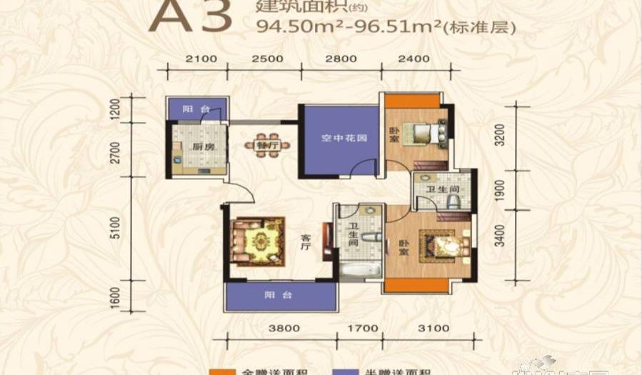 零基学室内设计难不难就业怎么样?惠州哪里的室内设计比较好?