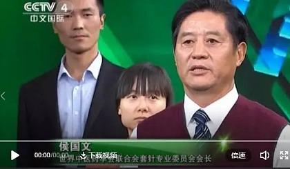 互动吧-第十一届民间中医文化高峰论坛