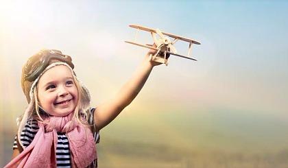 """互动吧-1月19日""""小小飞行家,追逐蓝天梦""""航空体验营"""