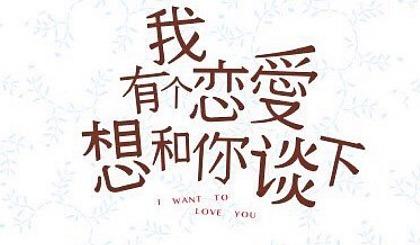 互动吧-欢迎加入南京单身交友活动QQ群517365117