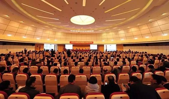 重庆  本月21一22日现场实操0~500万信用资产打造千人会议
