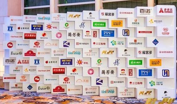 2019第十届全球零售自有品牌产品亚洲展 上海零售贴牌展