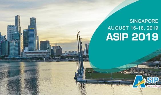 2019亚洲图像处理国际学术研讨会(ASIP 2019)