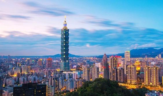 中华健康文化管理学会台湾访学