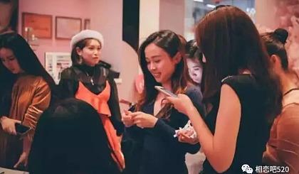 互动吧-相恋吧520广州区线上单身交友活动