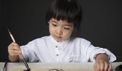 互动吧-暑假少儿书法免费体验课—超强少儿书法培训,让孩子从正确书写开始