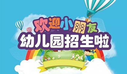 互动吧-蘑蘑咔幼儿园一周半日课程免费报名体验啦!!!!!