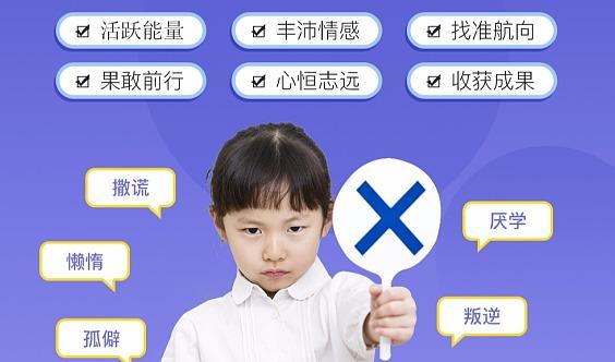 【青春期教育课】100分钟帮您解决孩子厌学,手机网瘾,亲子沟通等问题