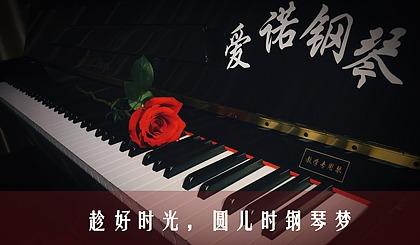 互动吧-0基础?没关系,一节课便让你双手弹钢琴!