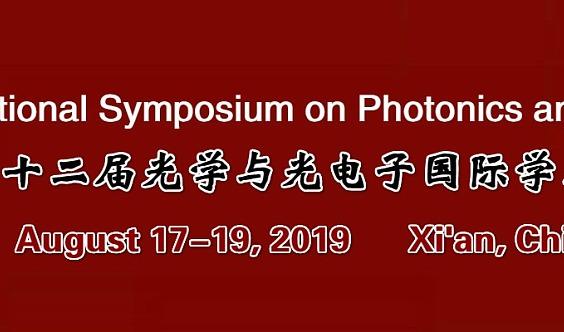 【EI检索】第十二届光学与光电子国际学术会议(SOPO 2019)