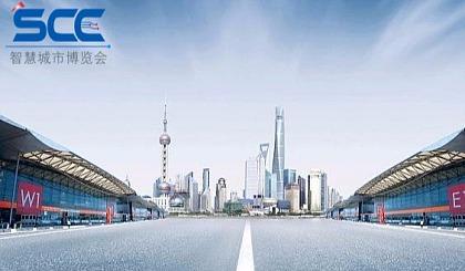 互动吧-2019中国(上海)智慧城市安全科技应用博览会