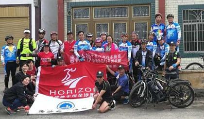 互动吧-金沙2019迎新春山地车骑行、跑步比赛活动