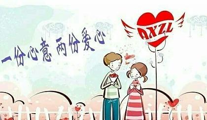 """互动吧-【招募志愿者 ● 城区】2019-02-14""""一份心意,两份爱心""""情人节义卖活动"""