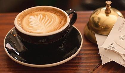 互动吧-咖啡速成班,网红专业老师授课。