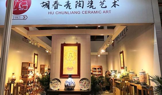官方发布2020北京文化创意展览会【北京文创展】