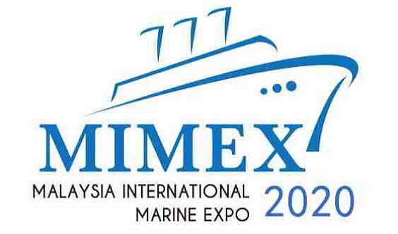 2020年马来西亚国际海事船舶展