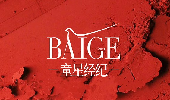 BAIGE小超模宜兴分部 2019官方面试,报名通道!