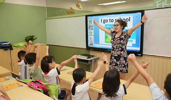 【树童英语】五羊华友分校周末免费外教体验课-等你来挑战!