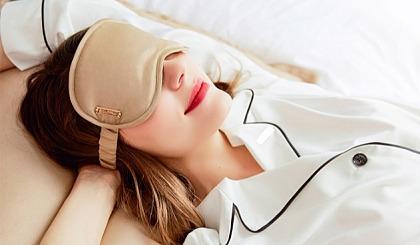 互动吧-眼纹小熨斗:拯救眼纹、黑眼圈的神奇眼罩!8小时助长胶原蛋白,全网****
