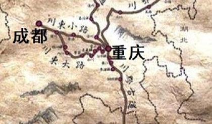 互动吧-探访成渝古道:揭秘古代重庆**商贸大道