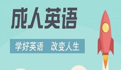 互动吧-重庆成人英语培训口语,不怕口语太流利