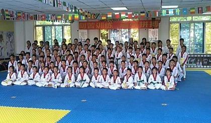 互动吧-新年开学季,让我们一起学跆拳道吧!