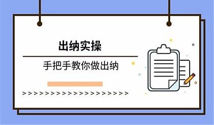 互动吧-【沧州会计培训免费试听课】适合大多数学员会计考证的学习模式!