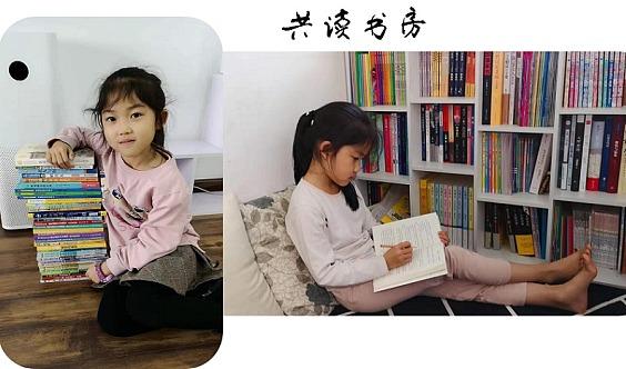 整本书阅读6课时+童话作文14课时!让孩子爱上读书-报名入口