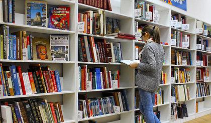 互动吧-「慢友笔会●泡图书馆」——正因为不能言说,方为了讲述而活