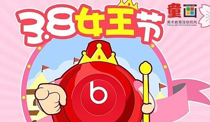 互动吧-喜迎女王节【银亿汇乐高玩具店】携手【童画美术】~我是小小服装设计师!
