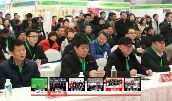 2019第6届上海国际现代农业品牌暨特色优质农产品贸易博览会