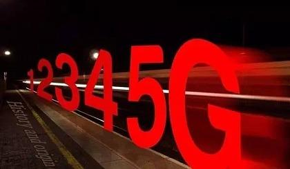 互动吧-5G时代模切与涂布圈技术、人才交流峰会