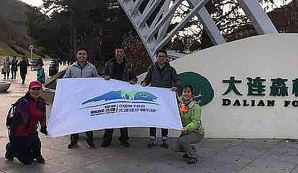 互动吧-3月3日徒步俱乐部狮友环卫公园至白云雁水公园环保徒步活动召集
