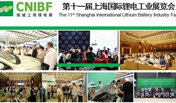 行业龙头聚首2020第十一届上海国际锂电工业展览会开启锂电工业新篇章