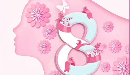 互动吧-3月8日女神节福利!免费体态调整课程+评估体验