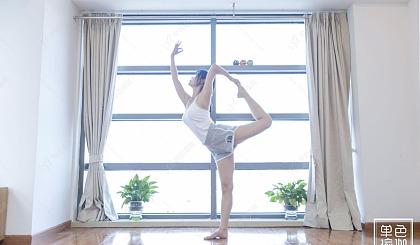 互动吧-练习瑜伽的5个误区 0基础怎么学 单色瑜伽免费试课