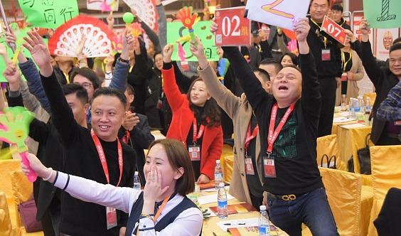 12月28-29-30号王紫杰:《战略顶层设计》解决传统行业轻松转型+资金难问题。