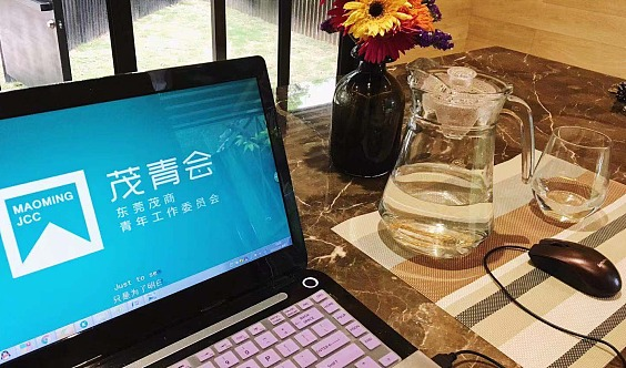 """东莞茂青""""六人行""""(第二十五站)走进 百分百智能空间科技发展有限公司"""
