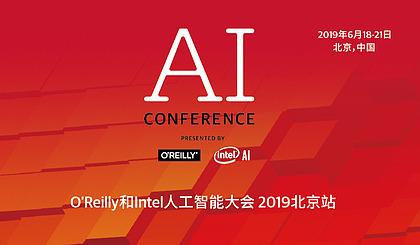 互动吧-OReilly和Intel人工智能大会2019北京站