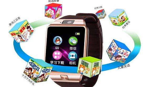 9月22日奇门风水财富论坛,送出500个499儿童/成人智能手表