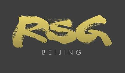 互动吧-1元抢宝-RSG2019北京话题抢先试听