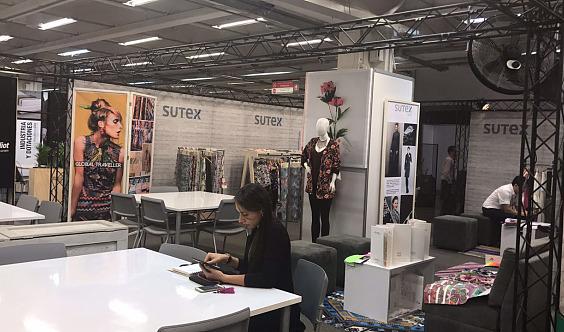 2019年埃塞俄比亚国际纺织及制衣工业展