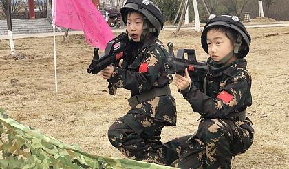 互动吧-贲贲虎营地教育39.9元抢购半日军事CS导师在场安全专业