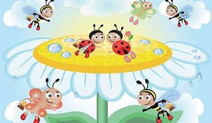 互动吧-《瓢虫家族》
