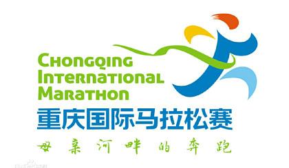 互动吧-2019重庆国际马拉松(金沙线上专场)