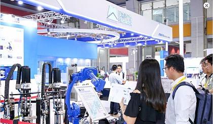 互动吧-2019广州国际机器人、智能装备及制造技术展览会