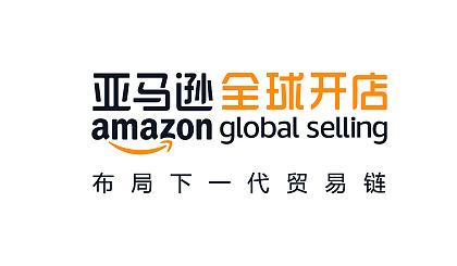 互动吧-【05.15亚马逊全球开店-厦门办公室卖家开放日】助中国企业做全世界的供应商