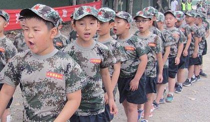 互动吧-五一假期3天2夜爱国军事中小学生军事夏令特训营独立自主素质提升课程基地