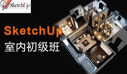 互动吧-深圳南山室内装潢培训,室内设计培训学校